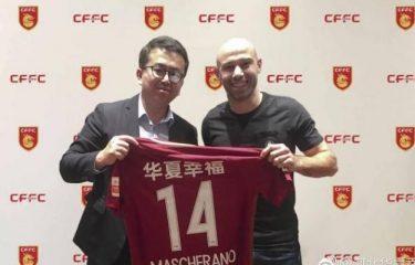 Barça : Mascherano signe au Hebei Fortune (Officiel)